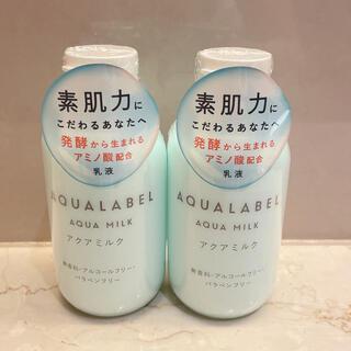 AQUALABEL - 【未開封*新品*2点】資生堂 アクアレーベル アクアミルク乳液 145ml×2点