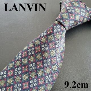 ランバン(LANVIN)のランバン ブランドネクタイ 小紋柄 総柄 紺系 メンズ(ネクタイ)