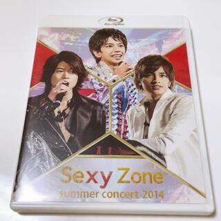 セクシー ゾーン(Sexy Zone)のSexy Zone summer concert 2014 Blu-ray(アイドル)