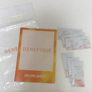 BENEFIQUE - BENEFIQUE 基礎化粧品サンプル