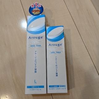 Arouge - アルージェ スキンケア