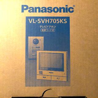 パナソニック(Panasonic)のVL-SVH705KS ワイヤレスモニター付きテレビドアホン(防犯カメラ)