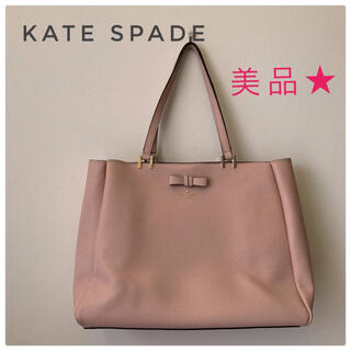 kate spade new york - ケイトスペード バッグ ピンク