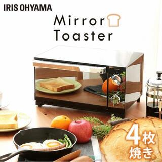 アイリスオーヤマ - 【新品 未使用】オーブントースター 4枚焼き アイリス POT-413-B