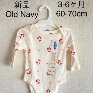 オールドネイビー(Old Navy)の新品★Old Navy★きつね&花柄・ロンパース(ロンパース)
