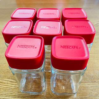 ネスレ(Nestle)のネスカフェ 空き瓶 赤色(容器)