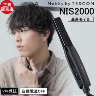 Nobby by TESCOMヘアアイロン(ヘアアイロン)