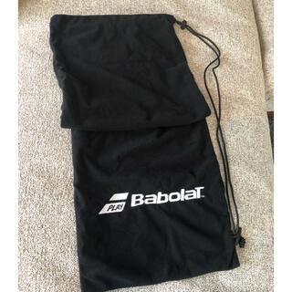 Babolat - バボラ ラケットソフトケース
