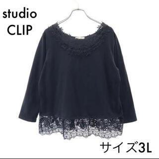 スタディオクリップ(STUDIO CLIP)のスタジオクリップ レース切替 七分袖 カットソー 3L ブラック(カットソー(長袖/七分))