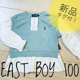 EASTBOY - 【新品 タグ付き】 イーストボーイ キッズ トップス 長袖 100