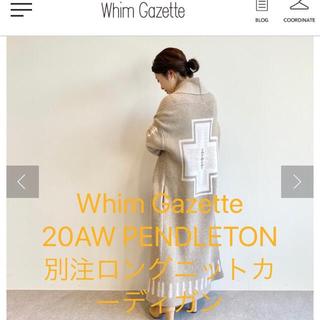 ドゥーズィエムクラス(DEUXIEME CLASSE)のWhim Gazette20AW PENDLETON別注ロングニットカーディガン(ニットコート)