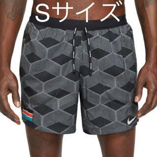 NIKE - Sサイズ KENYA Nike フレックス ストライド ショートパンツ