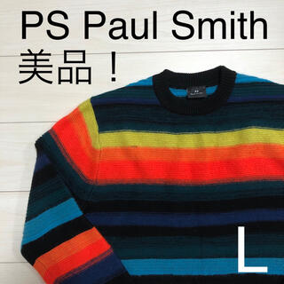 ポールスミス(Paul Smith)のポールスミス Paul Smith マルチカラーボーダーニット(ニット/セーター)