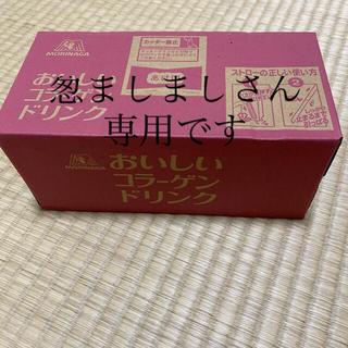 森永製菓 - 森永コラーゲンドリンク 12本
