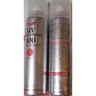 ドクターシーラボ(Dr.Ci Labo)のUVプロテクトスプレー100 SPF50+PA++++ 100g 2本(日焼け止め/サンオイル)