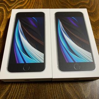 アイフォーン(iPhone)のiPhoneSE 128GB SIMフリー ホワイト 白 1台(携帯電話本体)