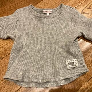 サンカンシオン(3can4on)の3can4on ワッフル 綿 Tシャツ 90(Tシャツ/カットソー)