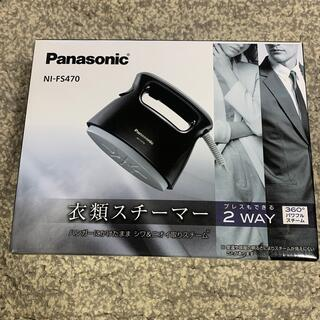 Panasonic - 衣類スチーマー ブラック NI-FS470-K(1台入)