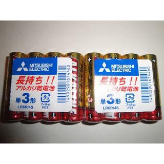 ミツビシデンキ(三菱電機)の単3形アルカリ乾電池8本(日用品/生活雑貨)