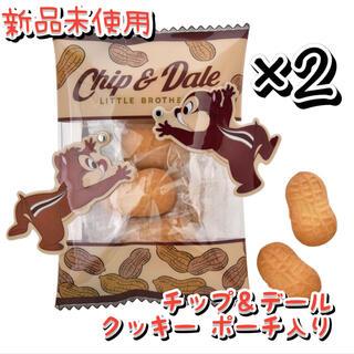 チップ&デール - チップ&デール クッキー ポーチ入り CHIP AND DALE 2021