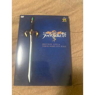 ニンテンドウ(任天堂)の愛と勇気の25周年記念 ファイアーエムブレム祭 DVD(アニメ)