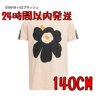 adidas - 【希少】2021限定 marimekko × adidas Tシャツ 140cm