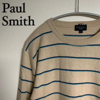 ポールスミス(Paul Smith)のPaul Smith JEANS ポールスミス ボーダー ニット アイボリー(ニット/セーター)
