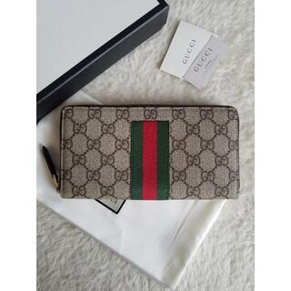 グッチ(Gucci)のGUCCI グッチ NEW WEB GGスプリーム ラウンドファスナー 長財布(長財布)