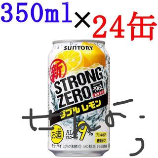 サントリー ストロングゼロ ダブル レモン 酒 チューハイ 350ml 1ケース(リキュール/果実酒)