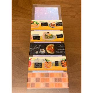 bande マスキングテープ切り売り パンケーキ 5種50cm(テープ/マスキングテープ)