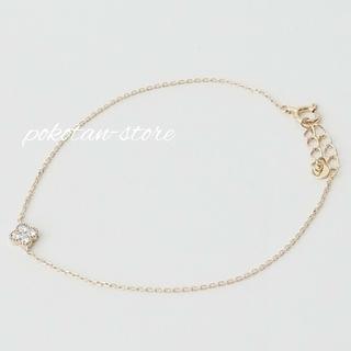 Vendome Aoyama - 美品【ヴァンドーム青山】K18PG クローバー ダイヤモンド ブレスレット