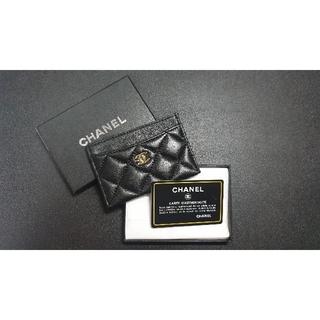 CHANEL - シャネルカードケース、名刺入れ、定期入れ
