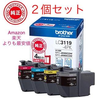brother - 匿名配送⭐️ ブラザー純正 インクカートリッジ4色パック(大容量)✖️2個セット