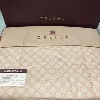 セリーヌ(celine)の新品 CELINE 合繊肌掛け布団(布団)