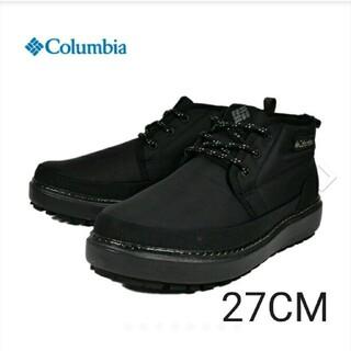 コロンビア(Columbia)の♪これからの季節に♪コロンビアColumbiaスニーカーブーツ防水ブラック黒27(ブーツ)