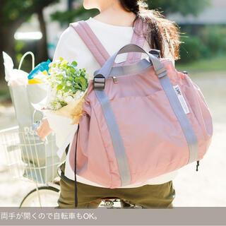 フェリシモ(FELISSIMO)のレジカゴリュック ピンク 新品 フェリシモ(エコバッグ)