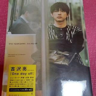 ワニブックス - 『未開封品』吉沢亮フォトブック 『One day off 』