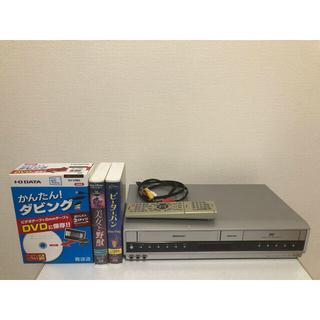 トウシバ(東芝)の【おまけ付】東芝 VHSビデオデッキ一体型DVDプレーヤー & ダビング機器(DVDプレーヤー)