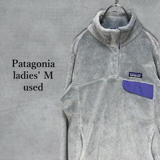 パタゴニア(patagonia)の【美品】パタゴニア Patagonia リツールスナップT  フリース M(その他)
