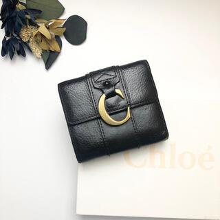 Chloe - 【限定価格】Chloe クロエ 二つ折り財布