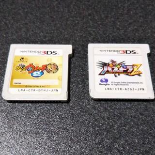ニンテンドー3DS(ニンテンドー3DS)の妖怪ウォッチ2、パズドラZ(携帯用ゲームソフト)