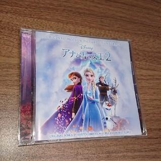 アナと雪の女王2 サウンドトラック(映画音楽)