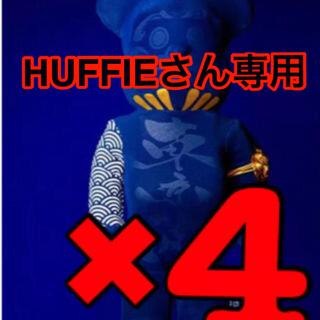 メディコムトイ(MEDICOM TOY)のHUFFIEさん専用 BE@RBRICK MESMTokyoWaves 4体(キャラクターグッズ)