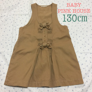 ピンクハウス(PINK HOUSE)のBABY PINK HOUSE ジュニア Sサイズ 130㎝ ジャンパースカート(ワンピース)