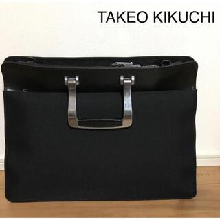 タケオキクチ(TAKEO KIKUCHI)のタケオキクチ ビジネスバッグ ビジネス メンズ TAKEO KIKUCHI(ビジネスバッグ)