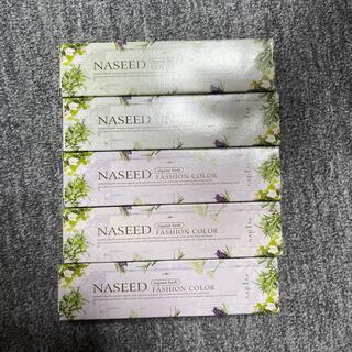 ナプラ(NAPUR)のナシード ファッションカラー オーガニック 新品未使用 5本セット(カラーリング剤)
