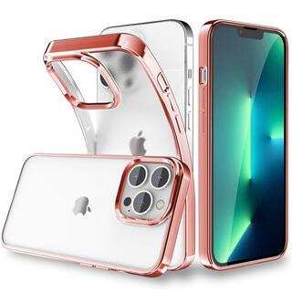 iPhone 13 Pro ケース 半透明 6.1インチ 薄型 ローズゴールド(iPhoneケース)
