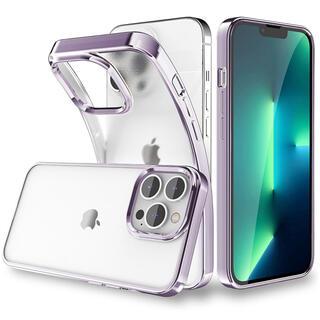 iPhone13 pro ケース 半透明 6.1インチ マット感 薄型 パープル(iPhoneケース)