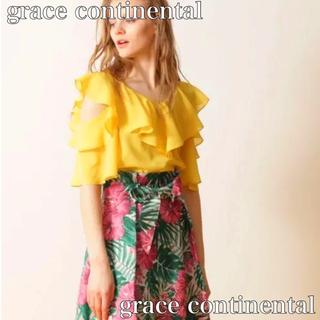 グレースコンチネンタル(GRACE CONTINENTAL)のgrace continental☆フリルオフショルトップス(シャツ/ブラウス(半袖/袖なし))