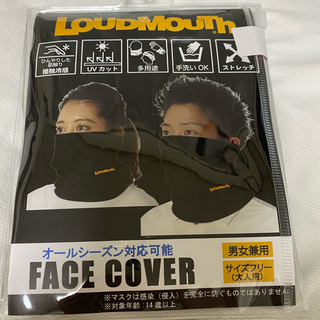 ラウドマウス(Loudmouth)のラウドマウス フェイスカバー 黒(その他)